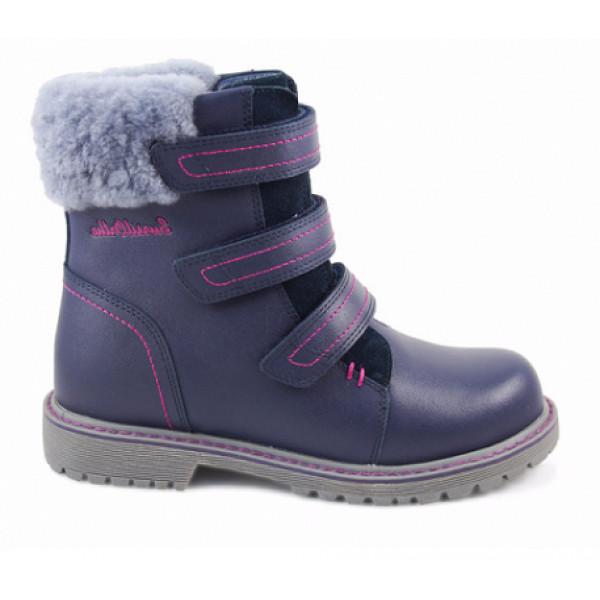 Зимние ортопедические ботинки Sursil-ortho А45-062