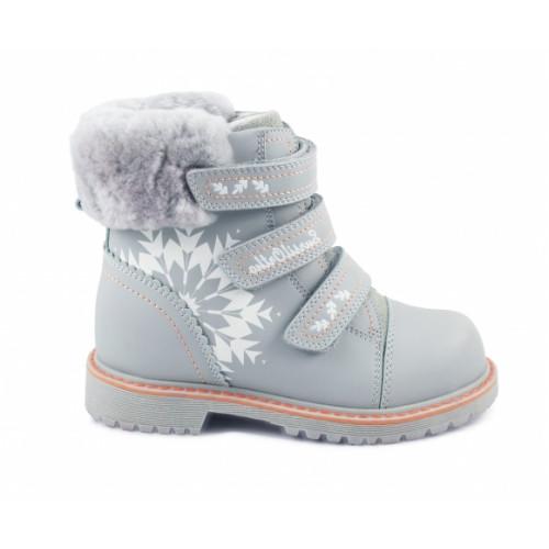 Зимние ортопедические ботинки для девочки Sursil-ortho артикул А45-020