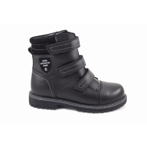 Зимние ортопедические ботинки для мальчиков Sursil-ortho артикул А45-074