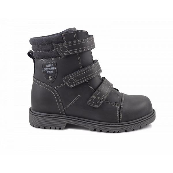 Зимние ортопедические ботинки Sursil-ortho А45-070