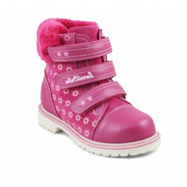 Зимние ортопедические ботинки Sursil-ortho А45-079