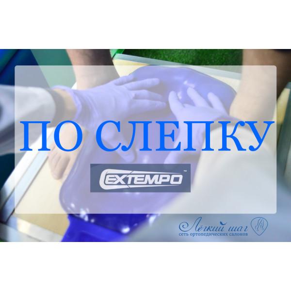 Изготовление индивидуальных ортопедических стелек по технологии Extempo