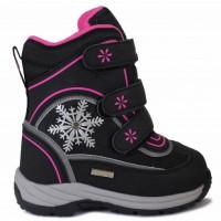 Ортопедические ботинки Sursil-ortho артикул A45-108