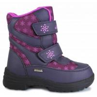 Ортопедические ботинки Sursil-ortho артикул A45-113