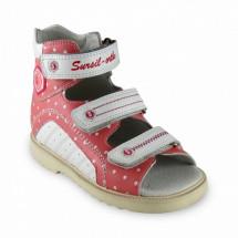 Ортопедические сандалии Sursil-ortho артикул 15-245S (для узкой стопы)