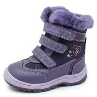 Ортопедические ботинки Sursil-ortho артикул А43-048